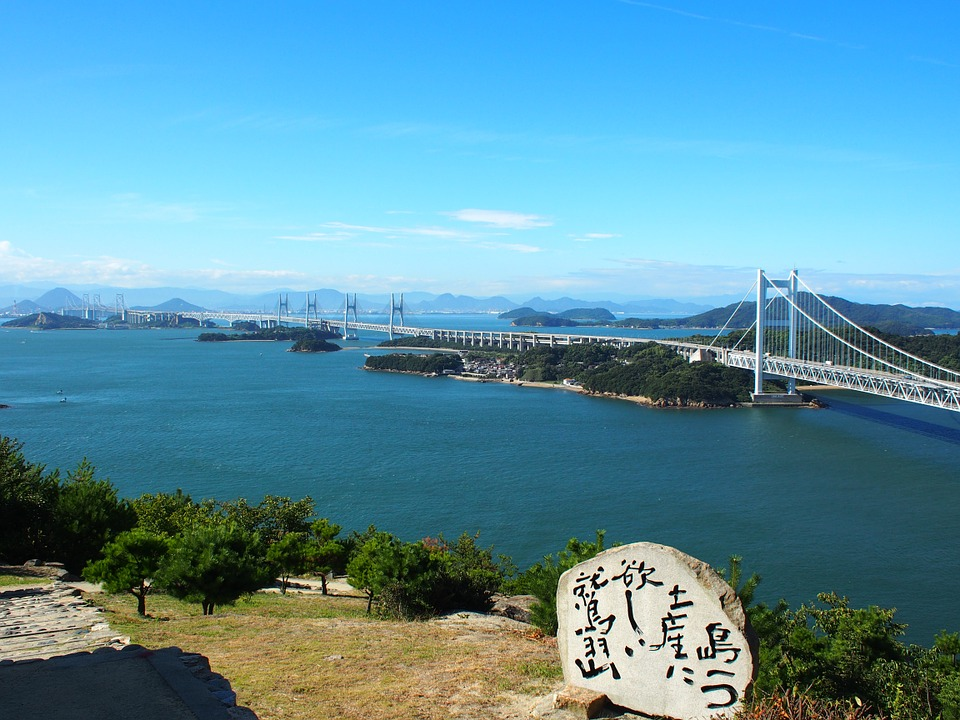 5 Days Tour of Seto Inland Sea region: Teshima, Kurashiki & Kobe