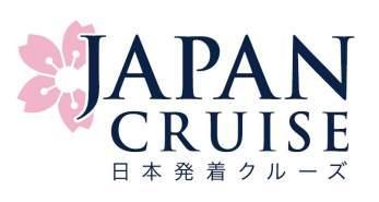 Japan Cruise MSC