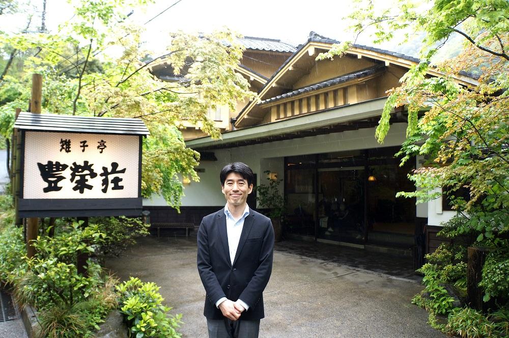 Kijitei Hoeiso
