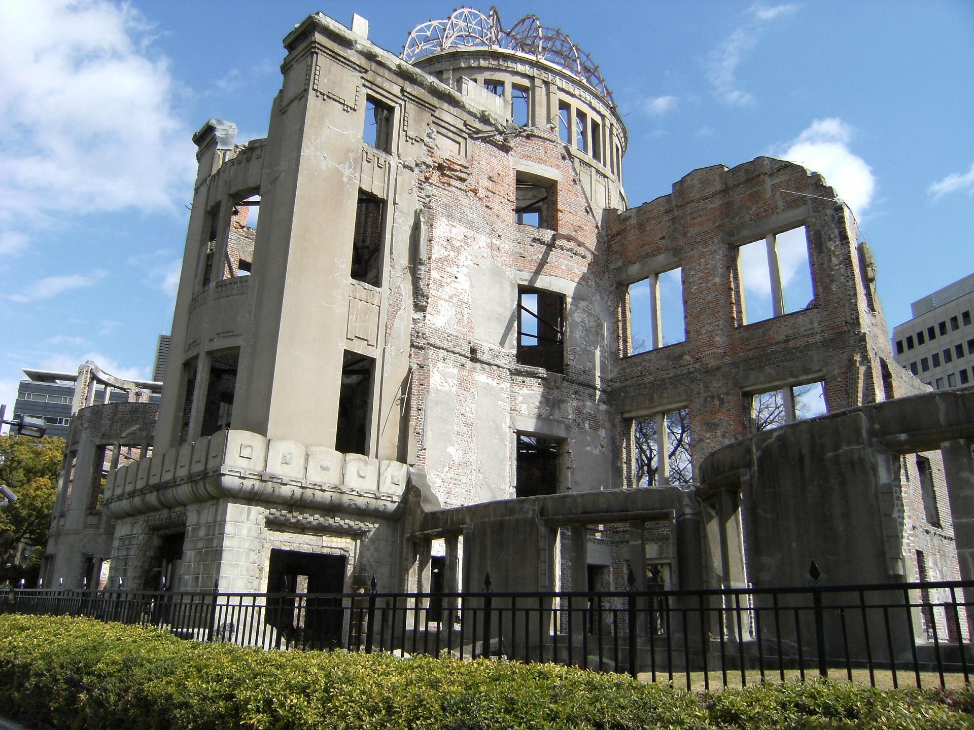 Hiroshima (Hiroshima Prefecture)