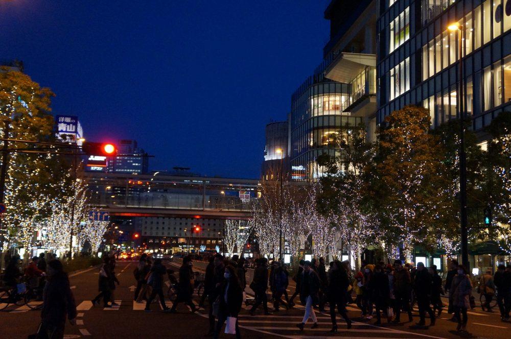 Tokyo (Tokyo Prefecture)