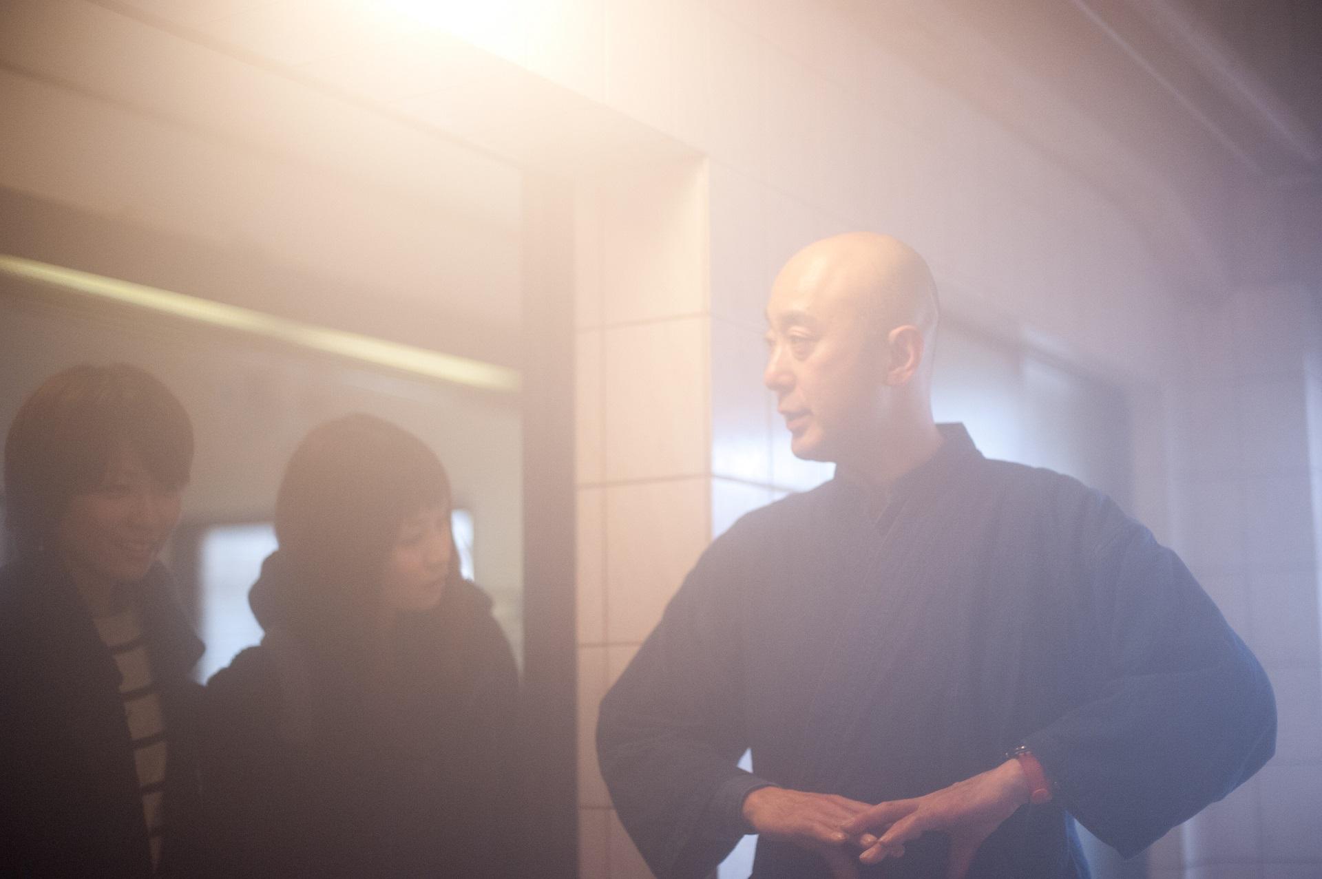 Ryokan Ohnuma