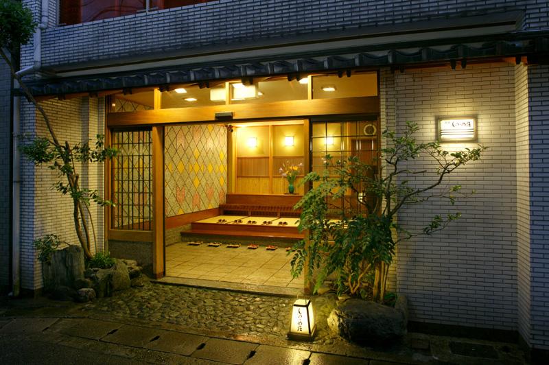 Ryokan Shinonomeso