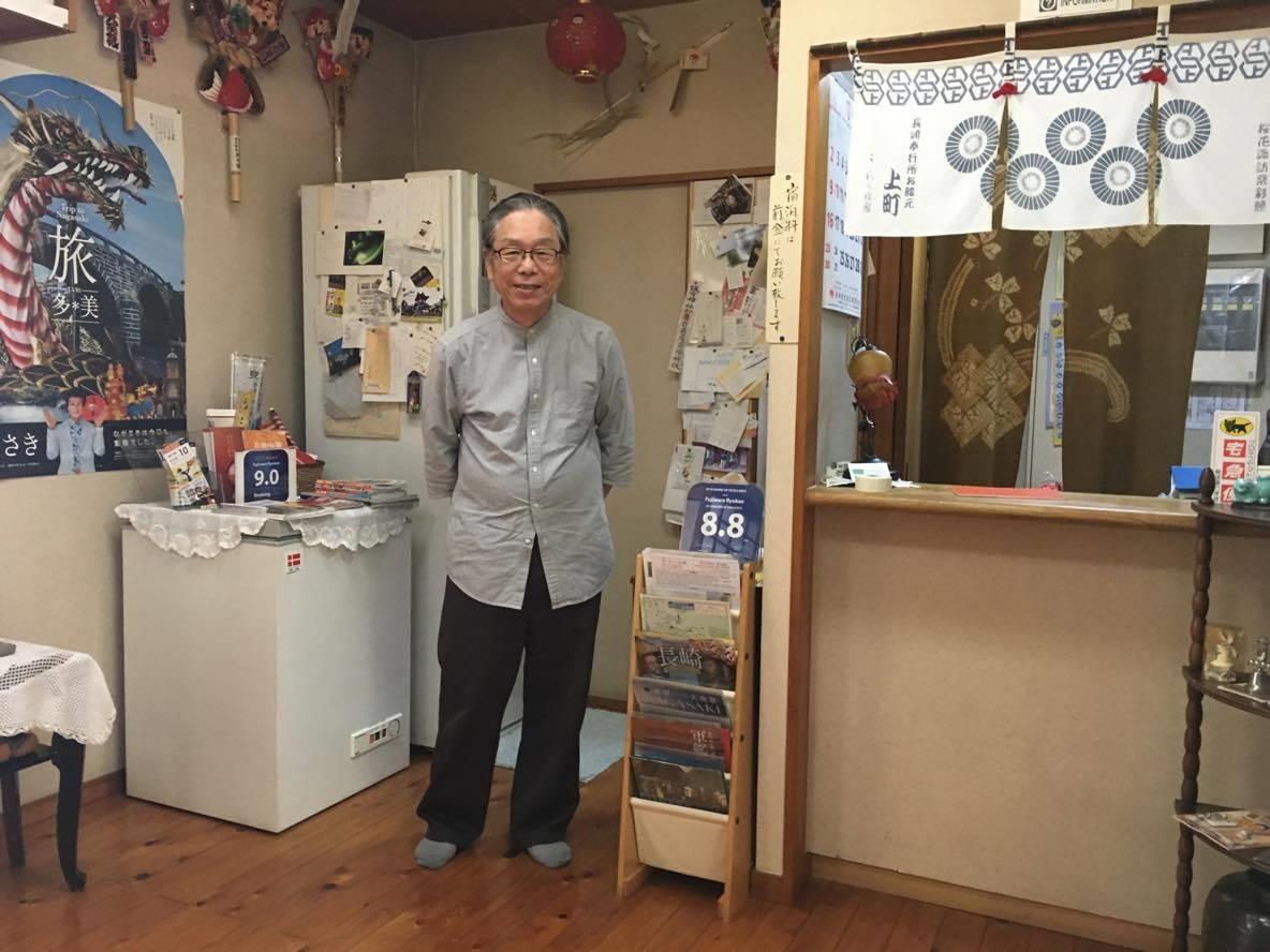 Fujiwara Ryokan