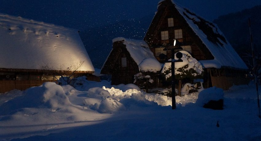 Shirakawa-go light up
