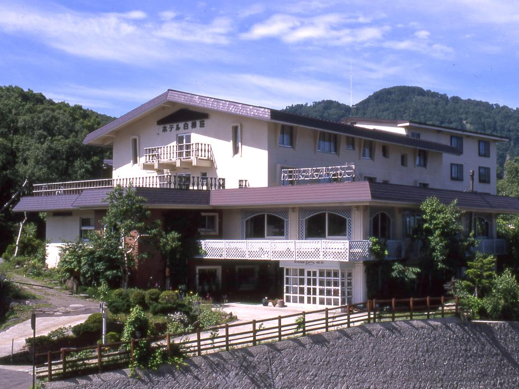 Shirakabaso