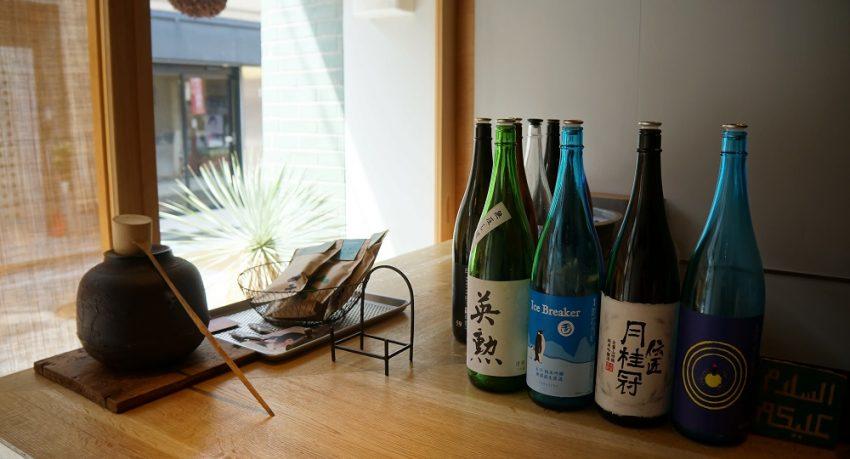 fushimi sake