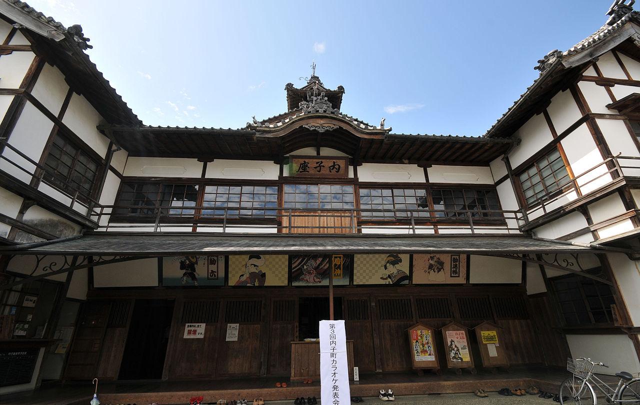 Uchiko (Ehime Prefecture)