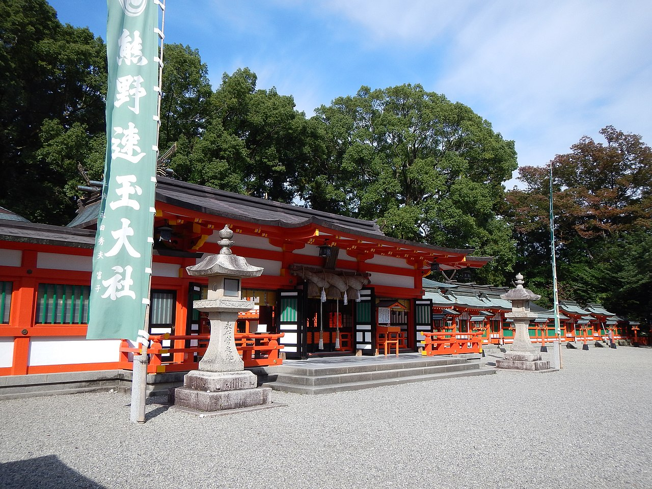 Kumano Kodo 4 days