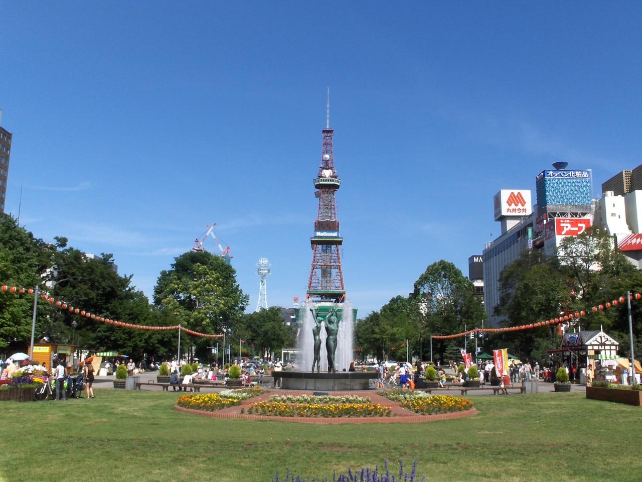 Discover Hokkaido - Sapporo, Otaru, Noboribetsu, Lake Toya, Hakodate - 7 Days