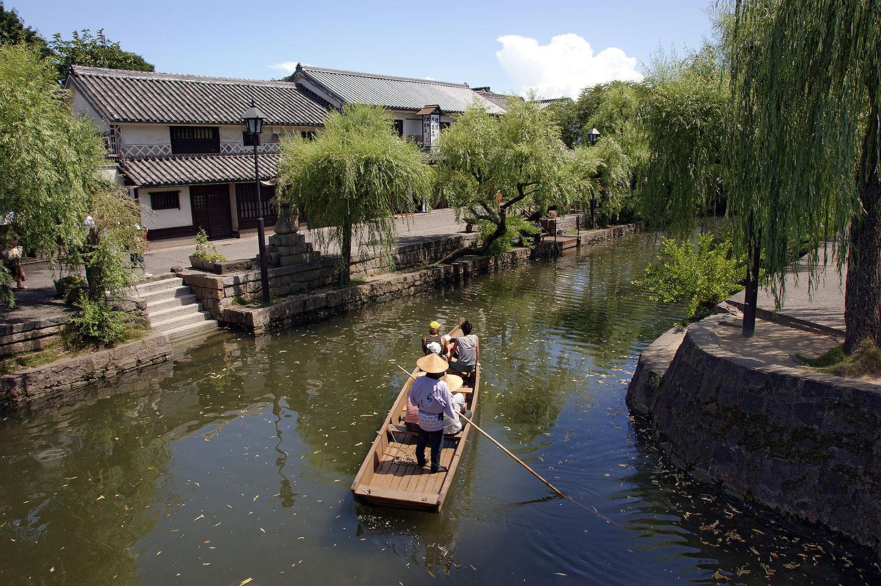 Discover Chugoku & Shikoku - Osaka, Okayama, Naoshima, Takamatsu, Dogo Onsen, Hiroshima & Miyajima - 7 Days