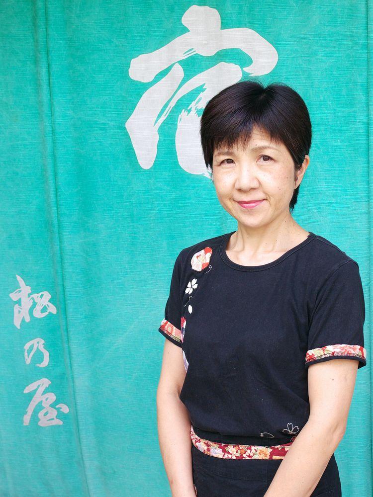 Ryokan Matsunoya
