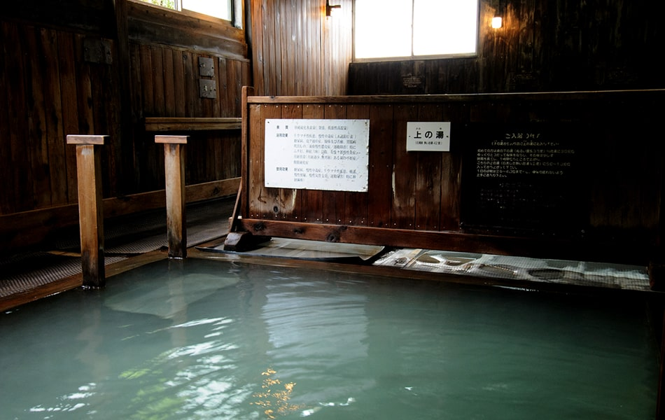 Yachi Onsen in Aomori Prefecture