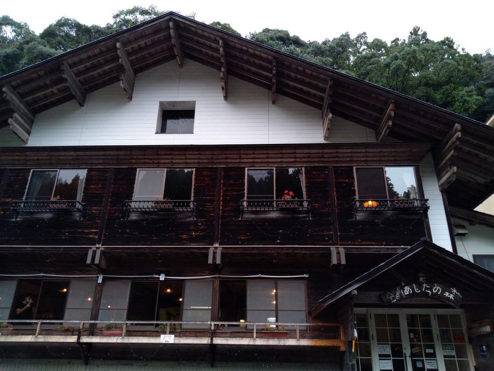 Pension Ashitanomori in Kawayu Onsen (Kumano Kodo)
