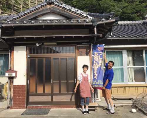 Yoshiei in Tsushima